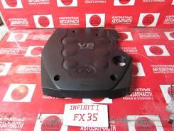 Крышка двигателя Infiniti FX35 S50
