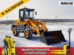 Amur DK620. Фронтальный погрузчик AMUR DK620M, 1 800кг., Дизельный, 1,10куб. м. Под заказ