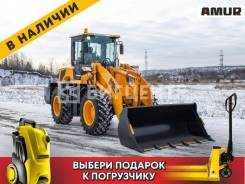Amur DK630. Фронтальный погрузчик AMUR DK630 (ZL30), 2 800кг., Дизельный, 1,50куб. м.