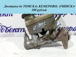Главный тормозной цилиндр Тoyota Carina E [47201-20870]