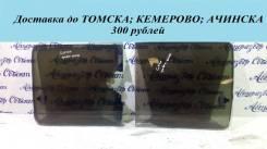 Стекло среднее правое Toyota Lite Ace [62713-95713]
