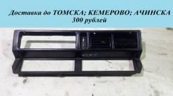 Центральная консоль Toyota Lite Ace [55405-95703-01]