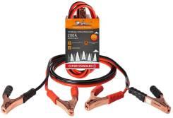 Провода прикуривания 200А (2м, 12В) (серия STANDARD)