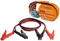 Провода прикуривания 500А в сумке (5м, 12/24В) AIRLINE 'SA50004