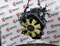 Контрактный двигатель D4CB Hyundai Starex 2.5л