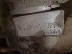 АКПП W4A32-1-UPF4 CF5164