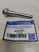 Направляющая суппорта тормозного заднего нижняя Ruei RU01071 RU01071