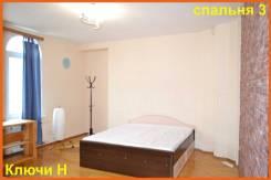 3-комнатная, улица Светланская 5а. Центр, агентство, 152,0кв.м. Комната