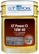 Моторное масло GT OIL Power CI, SAE 10W-40, API CI-4/SL/GF-3, 20 л. GT OIL