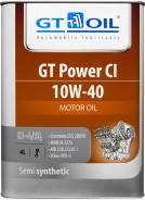 Моторное масло GT OIL Power CI, SAE 10W-40, API CI-4/SL/GF-3, 4 л. GT OIL
