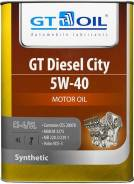 GT Oil GT Diesel City