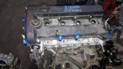 Двигатель mazda-6 2005-2012 LF 2.0 lFYM-02-200C