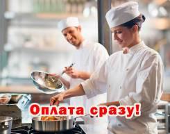 Кухонный работник. ООО «Ист». Улица Шеронова 5