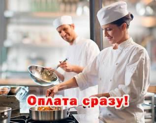 Кухонный работник. ООО «Ист». Улица Фрунзе 11