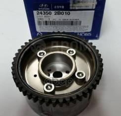 Hyundai / KIA 243502B010 Шестерня распредвала / cvvt assy 243502B010