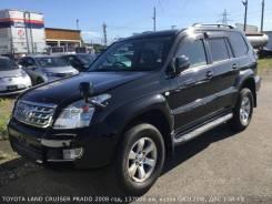 Ремень кондиционера Toyota LAND Cruiser Prado [90916-02571]