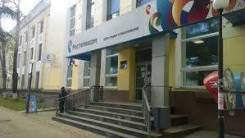 Сервис-мастер. ПАО Ростелеком. Проспект Мира 27