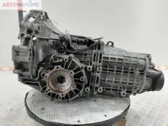 МКПП 5-ст. Volkswagen Passat 5 2000, 2.3 л, бензин (EAC)
