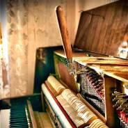 Настройка музыкальных инструментов.