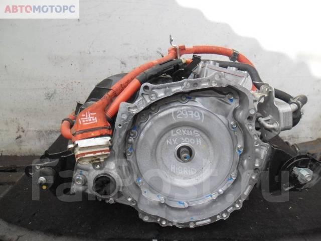 АКПП Lexus NX (AYZ1) 2015, 2.5 л, гибрид