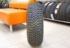 Maxxis Premitra Ice Nord NP5, 185/65 R15
