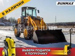 Runmax. Фронтальный погрузчик 970E (ZL30), 2 799кг., Дизельный, 1,50куб. м.