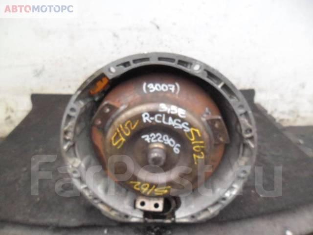 АКПП Mercedes R-klasse (W251) 2006, 3.5 л, бензин (722906 2512704200)