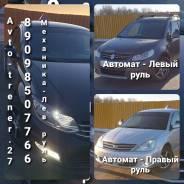 Автоинструктор Игорь Игоревич - Подготовка к сдачи экзаменов в Гибдд
