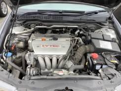 Двигатель хонда Аккорд K24A CL9