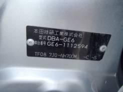 АКПП Honda Fit GE6