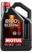 Motul 8100 Eco-Lite. 0W-20, синтетическое, 5,00л.