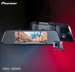 Pioneer VREC