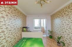 3-комнатная, улица Терешковой 13. Чуркин, агентство, 63,2кв.м.