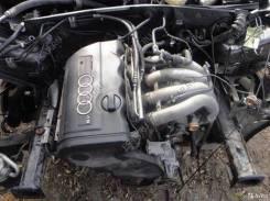 Двигатель 1.8 Ауди А4 Б5 ADR