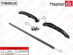 Комплект цепи ГРМ Master KiT 77B0051K