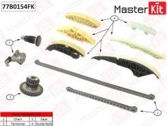 Комплект цепи ГРМ Master KiT 77B0154FK