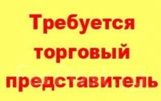"""Торговый представитель. ООО """"Азия"""". Улица Фадеева 49"""
