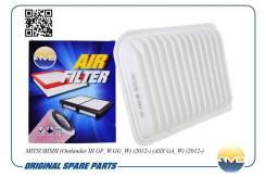 Фильтр Воздушный ДВС /AMD/ A-3022 MR968274 LF2154 BRA-0349