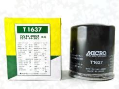 Фильтр масляный (C-111) Micro T1637 Япония