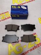 Колодки тормозные дисковые Hi-Q Sansing SP2081 [PF-1522]
