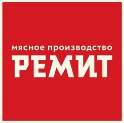 Упаковщик-укладчик. МПЗ Ремит. 142111 Московская обл г Подольск проезд Художественный, 2Д