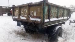 172 ЦАРЗ. Прицеп грузовой, 5 000кг.