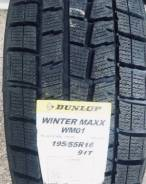 Dunlop Winter Maxx WM01, 195/55 R16