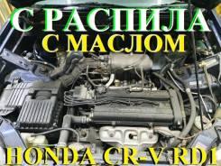 АКПП S4ТА (Тросовая) пробег 106 т/км Honda CR-V RD1 B20B б/п по РФ