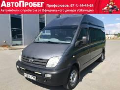 LDV Maxus. Продается автобус Maxus LD100 2009г., 14 мест, В кредит, лизинг