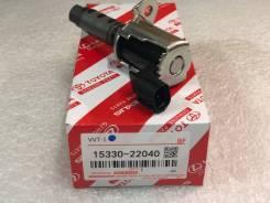 Клапан VVTI 15330-22040