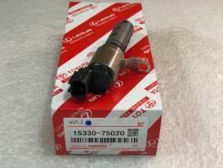 Клапан VVT-I Toyota 1TRFE 2 TRFE 15330-75020