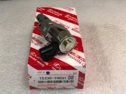 Клапан VVTI 15330-74030