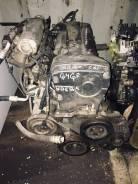 Двигатель ДВС Hyundai Lantra 1996-2000 G4GR