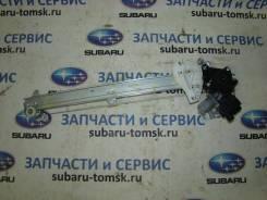 Механизм стеклоподъемника FL Ascent 2019 [61041XC01A], левый передний 61041XC01A